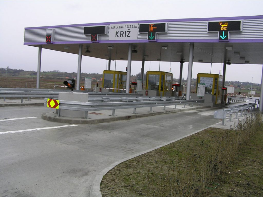 """Građevinski nadzor izgradnje čvora """"Križ"""" na autocesti Bregana – Lipovac"""